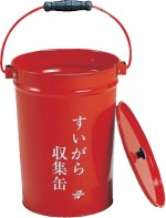 すいがら収集缶(SMO05)