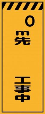 KE-44 m先 工事中(ke44)