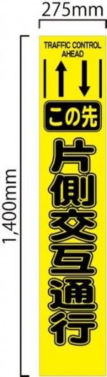 shc04a